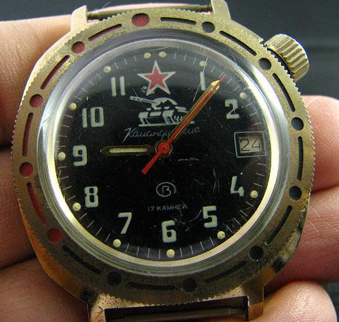 orologi russi raketa