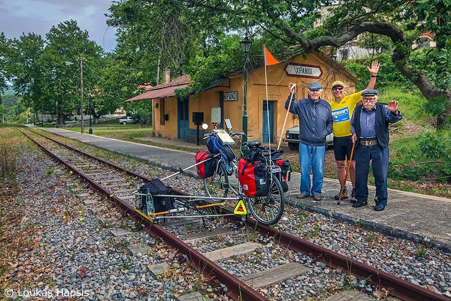 Bike treno.jpg