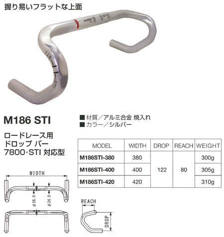 M186-STI-SLV-450.jpg